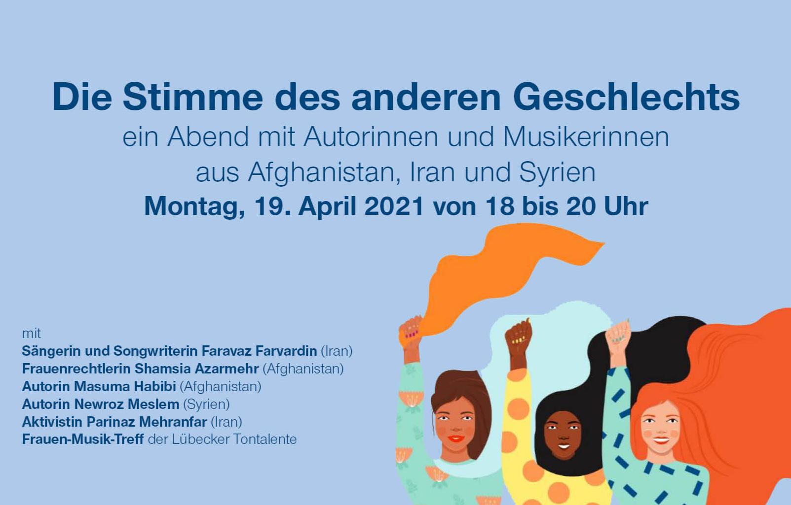 Die Stimme des anderen Geschlechts - ein Abend mit Autorinnen und Musikerinnen aus Afghanistan, Iran und Syrien